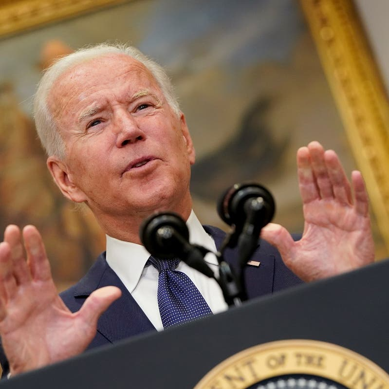 Biden, Afghanistan, and history