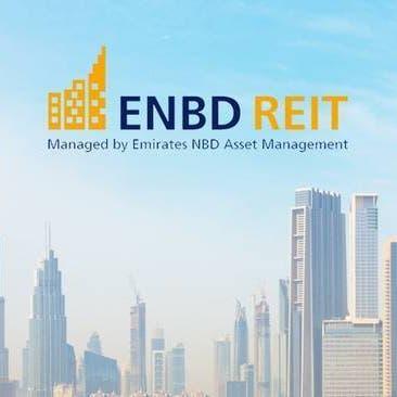 """أصول """"الإمارات دبي الوطني ريت"""" الفصلية تتراجع 1% إلى 174 مليون دولار"""