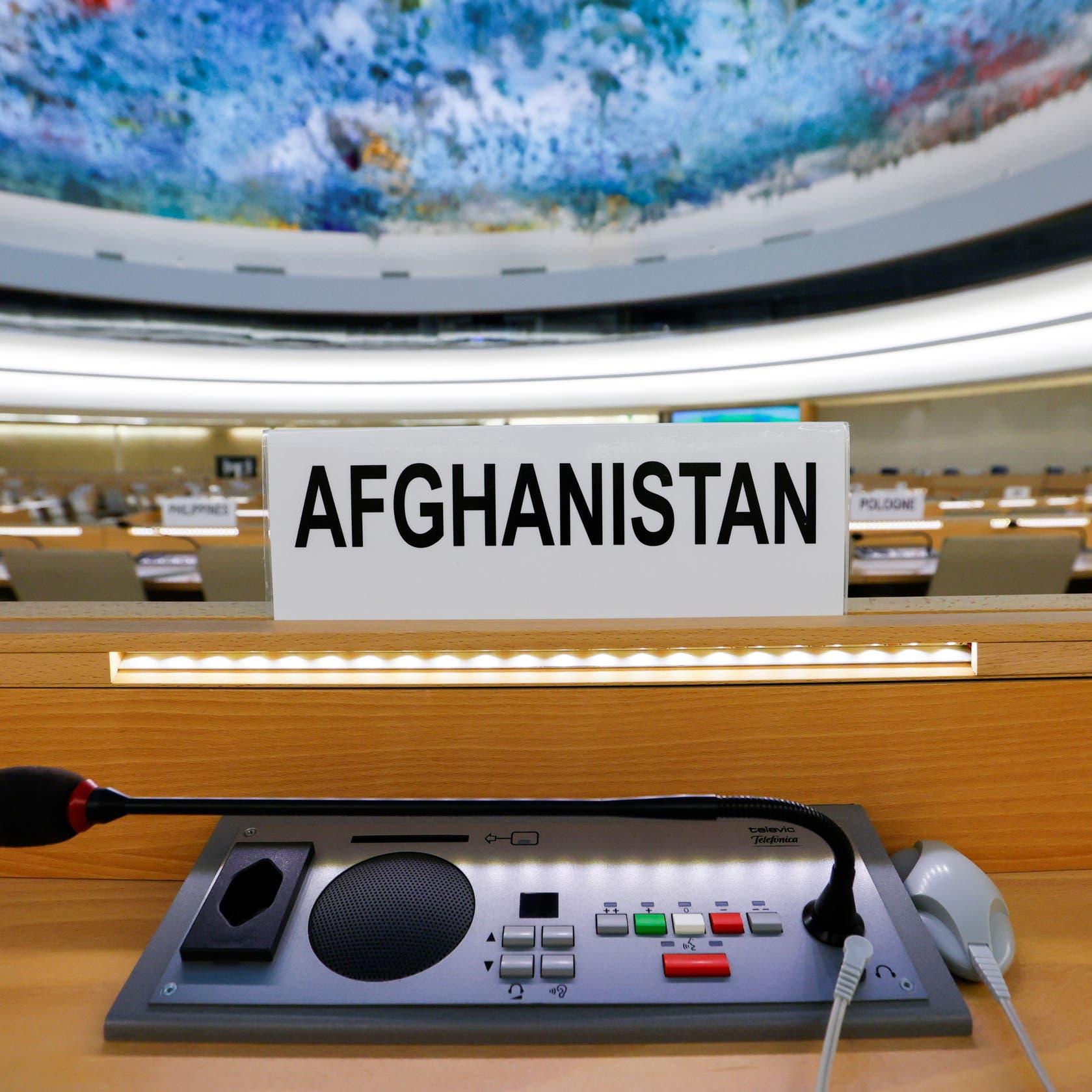 حقوق الإنسان: طالبان نفذت عدة إعدامات والنساء خط أحمر