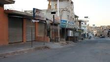 النظام وفصائل موالية لإيران تهاجم جيباً للمعارضة في درعا