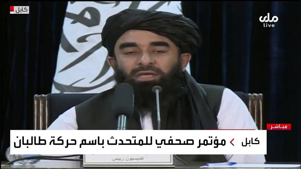 مؤتمر صحفي للمتحدث باسم طالبان ذبيح الله مجاهد