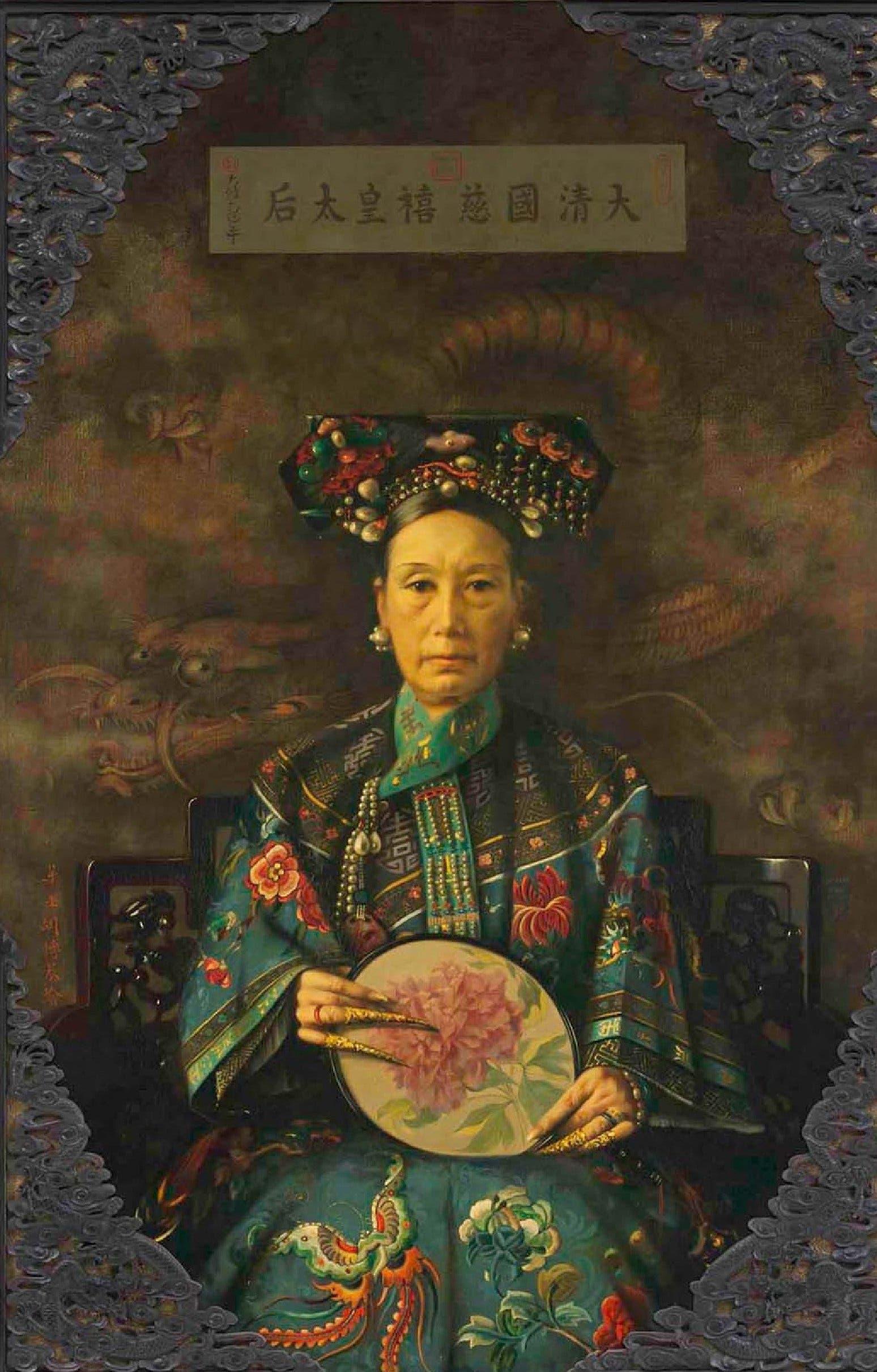 رسم تخيلي للإمبراطورة تشيسي