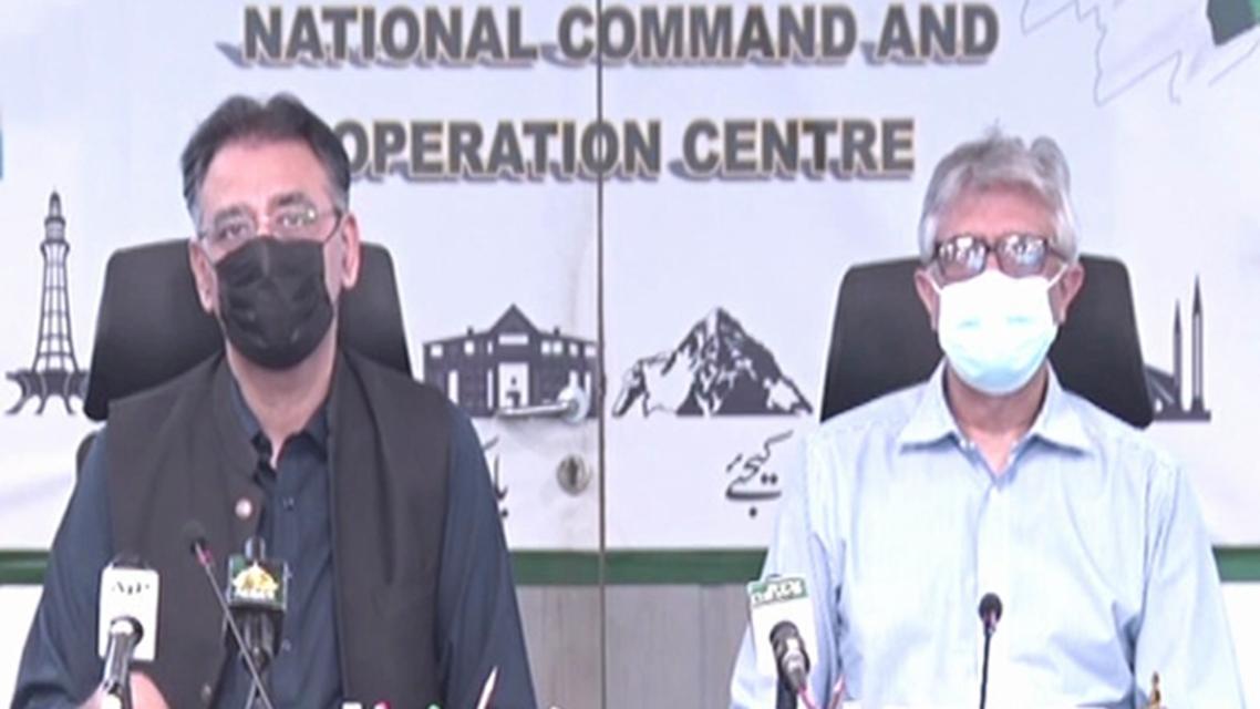 Asad Umar and Dr Fiasal Sultan