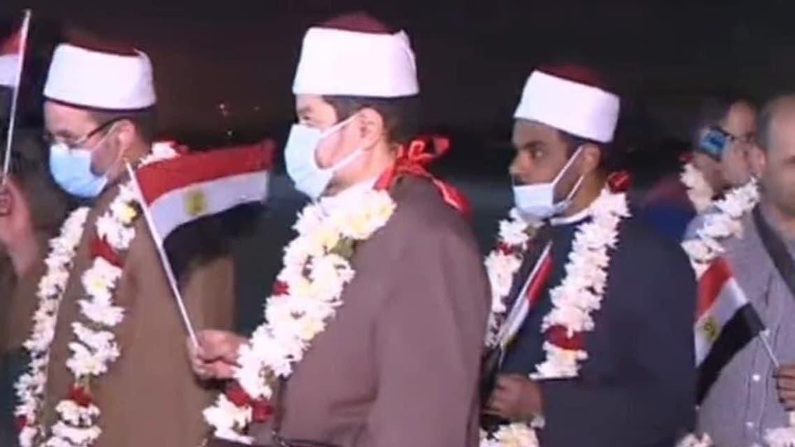 إجلاء المصريين من أفغانستان إلى مصر