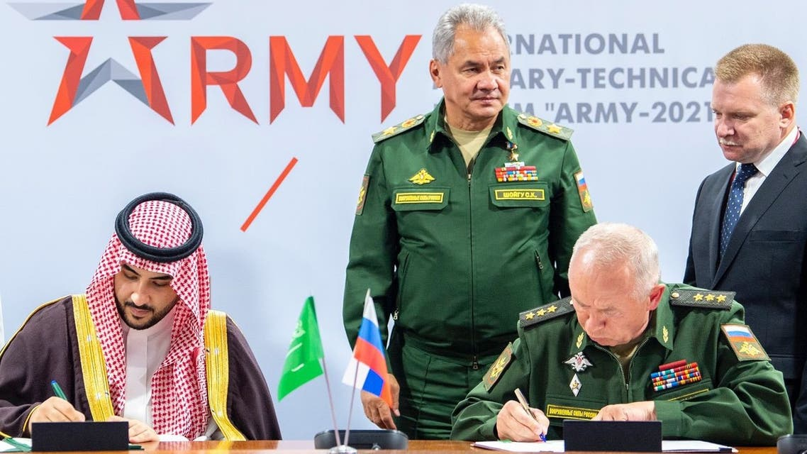 Saudi Arabia, Russia sign deal to develop joint military cooperation