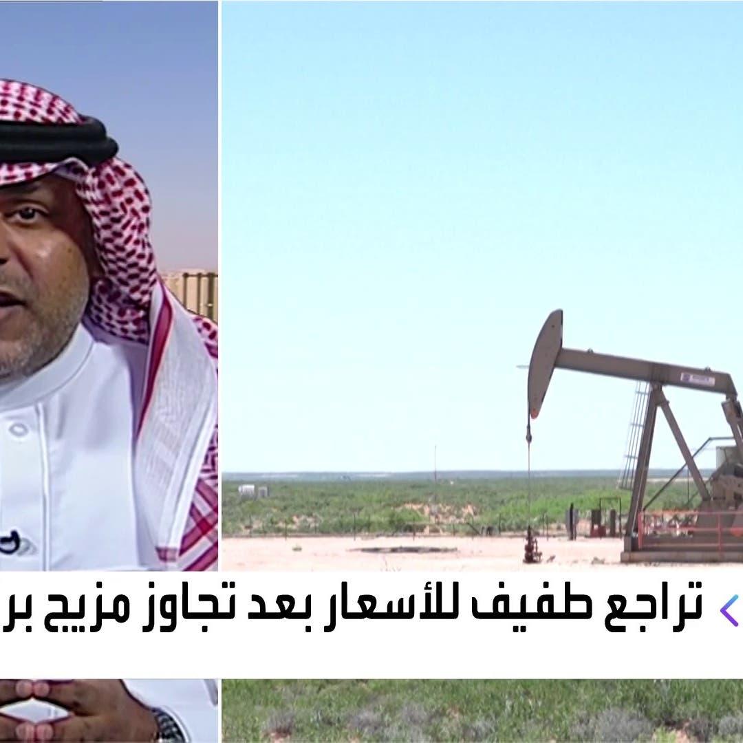 كيف تؤثر تقلبات النفط على قرار أوبك+ الأسبوع المُقبل؟