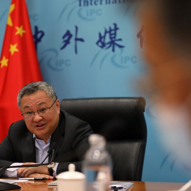 China criticizes US 'scapegoating' as COVID-19 origin report to be released