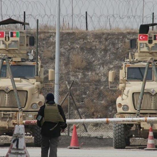 الدفاع التركية: قواتنا تغادر أفغانستان بعد إنجاز مهمتها