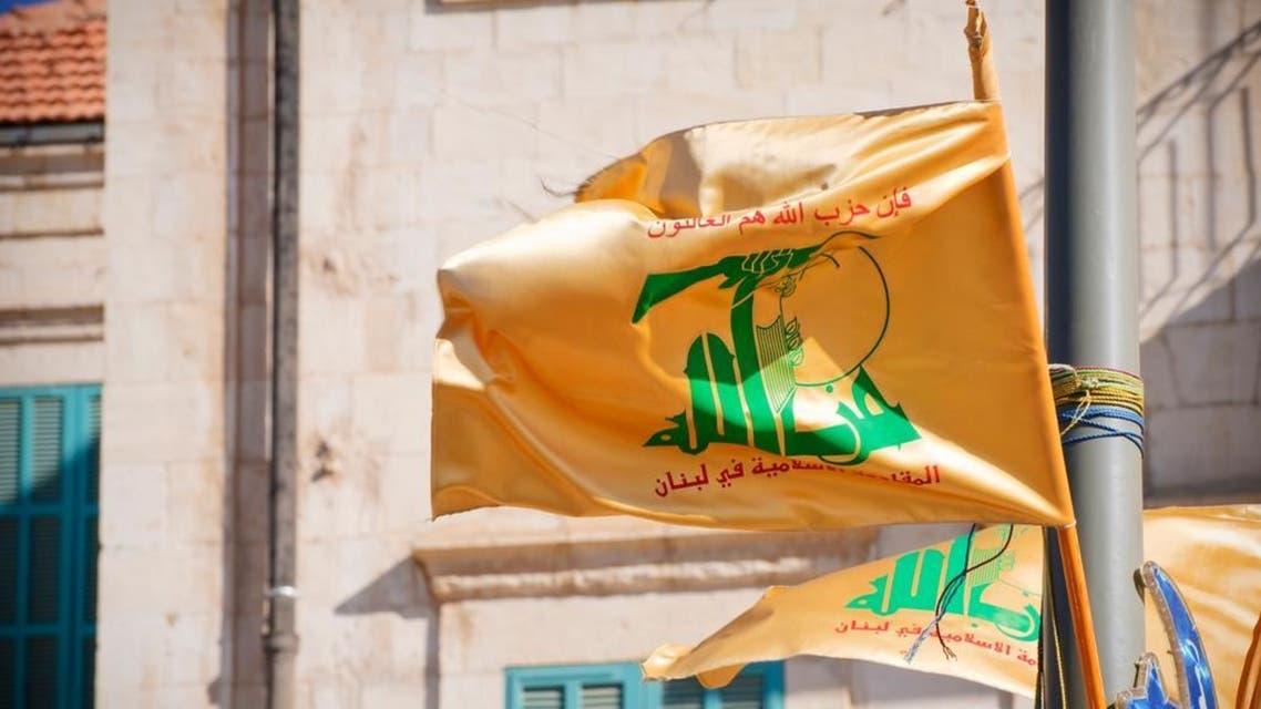 پرچم حزب الله