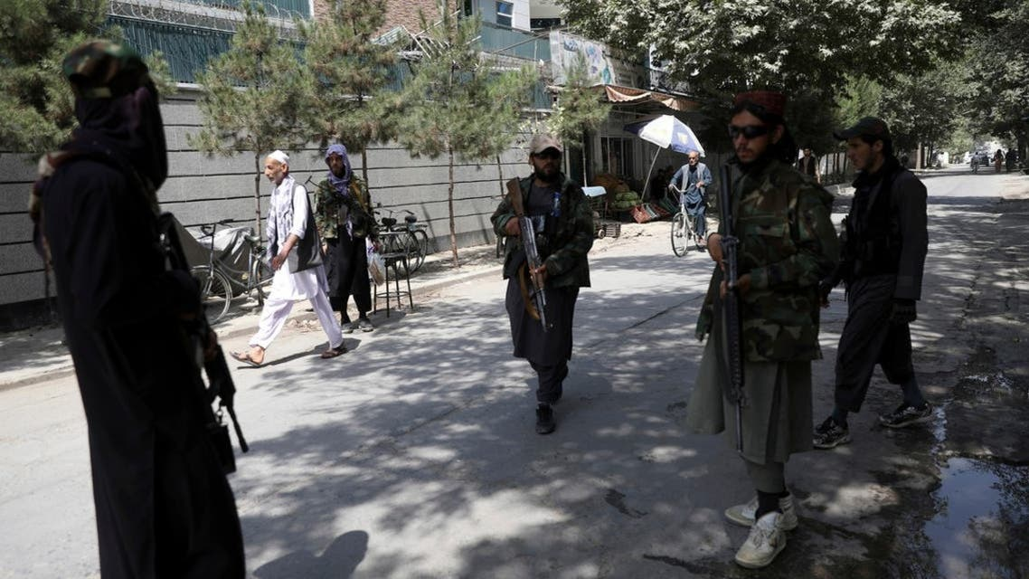 افغانستان «آرشیوی»