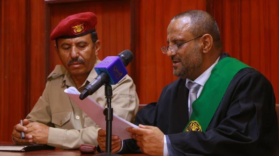 محاكمة الحوثي