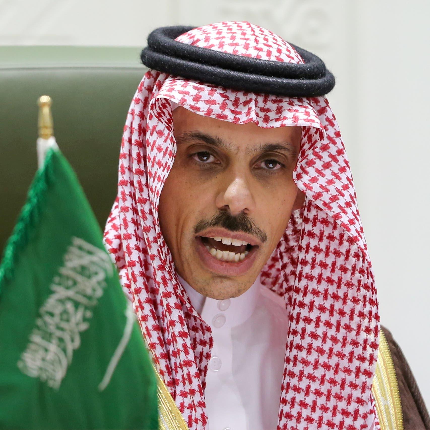 السعودية: طالبنا مرارا بالكشف عن وثائق هجمات 11 سبتمبر