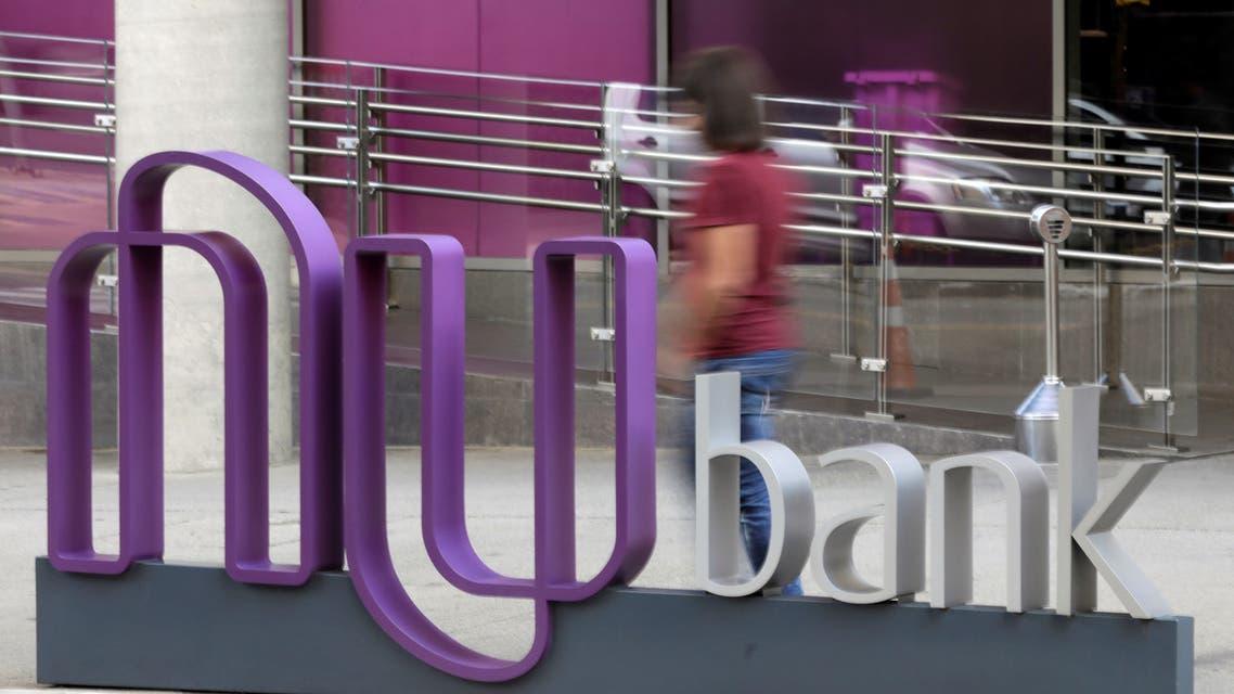بنك Nubank البرازيلي