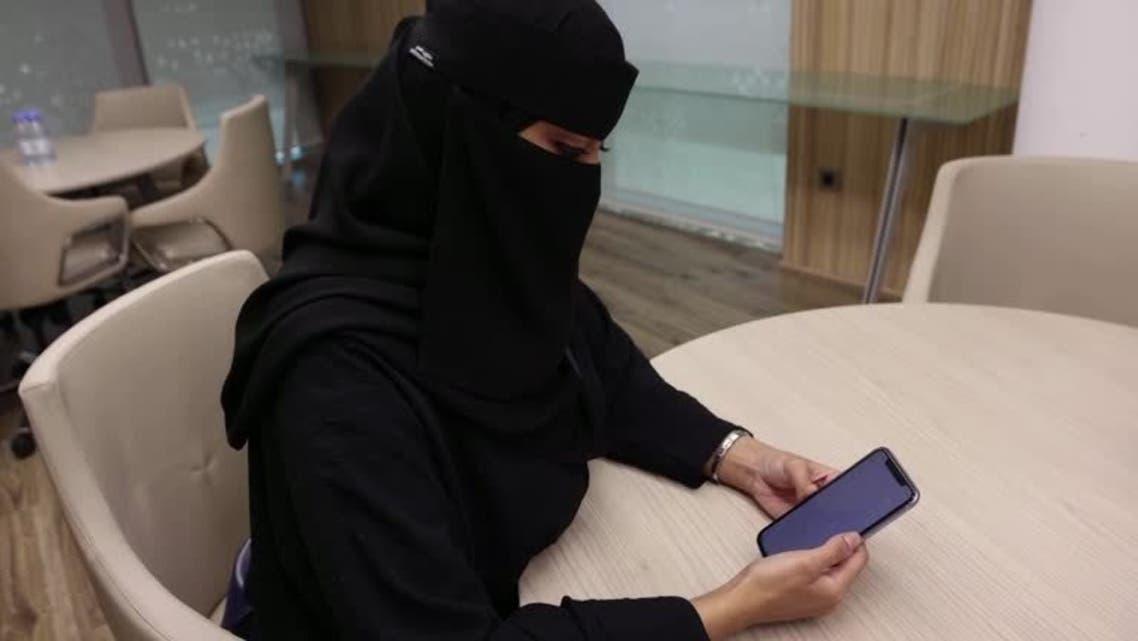 Saudi women encouraged to join the job market through transportation subsidies. (Screengrab)