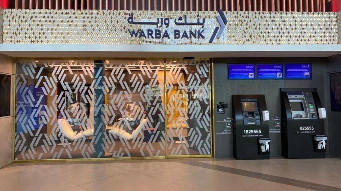 بنك وربة الكويتي - الشعار الجديد