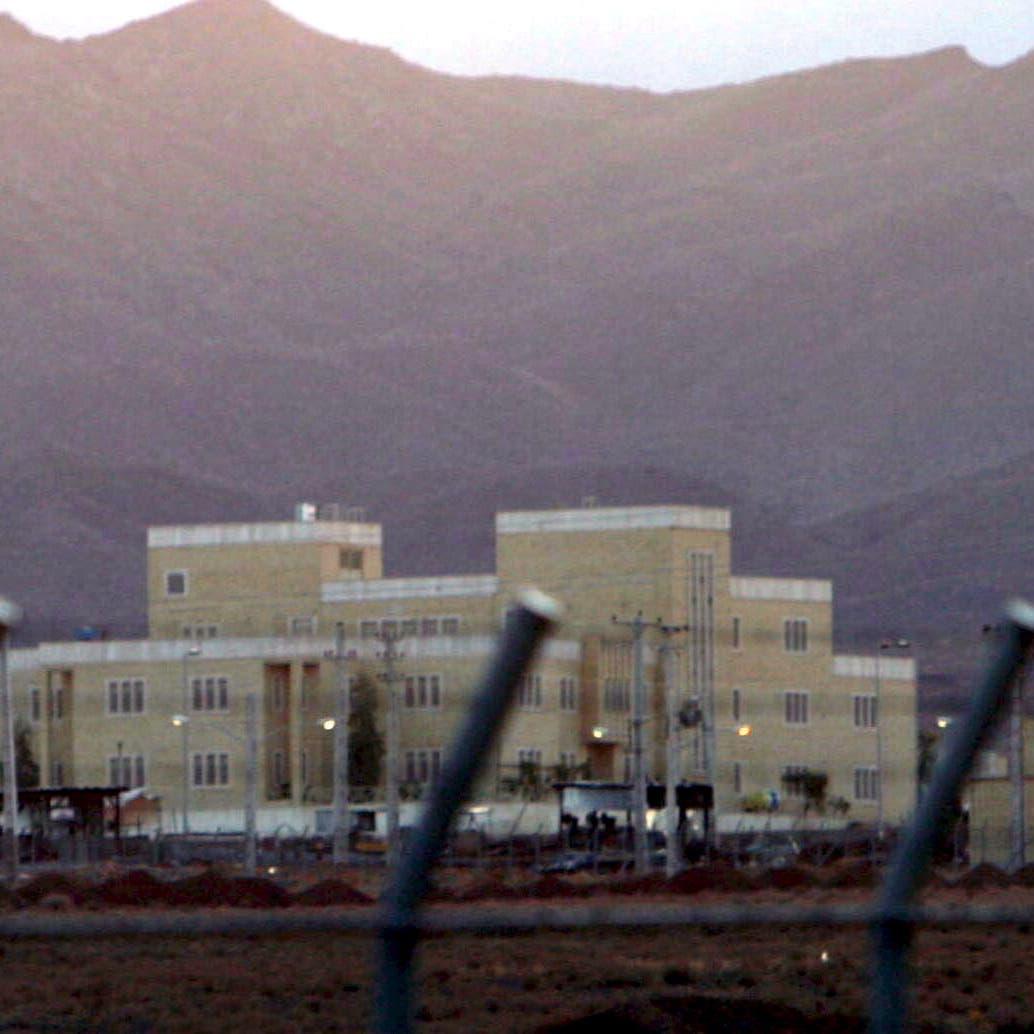 تقرير استخباراتي: شبكات التجسس الأميركية داخل إيران تضررت بشدة