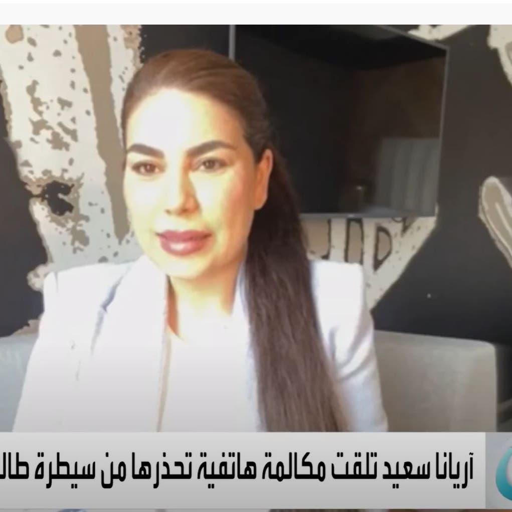 بمعجزة.. أشهر فنانة أفغانية تروي للعربية قصة هروبها من مطار كابل