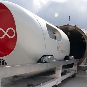 نظام جديد للسفر بسرعة تتخطى 1000 كيلومتر في الساعة!