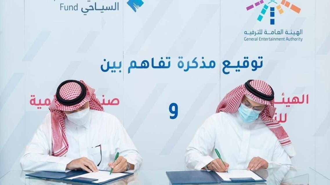 Saudia Arabia: General Entertainment Authority