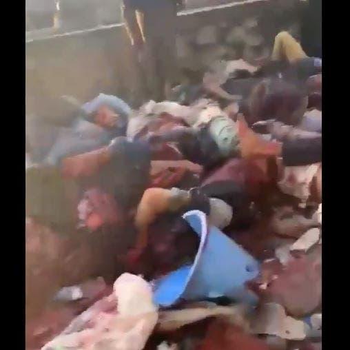 مشاهد مفجعة.. جثث وأشلاء بعد انفجار مطار كابل