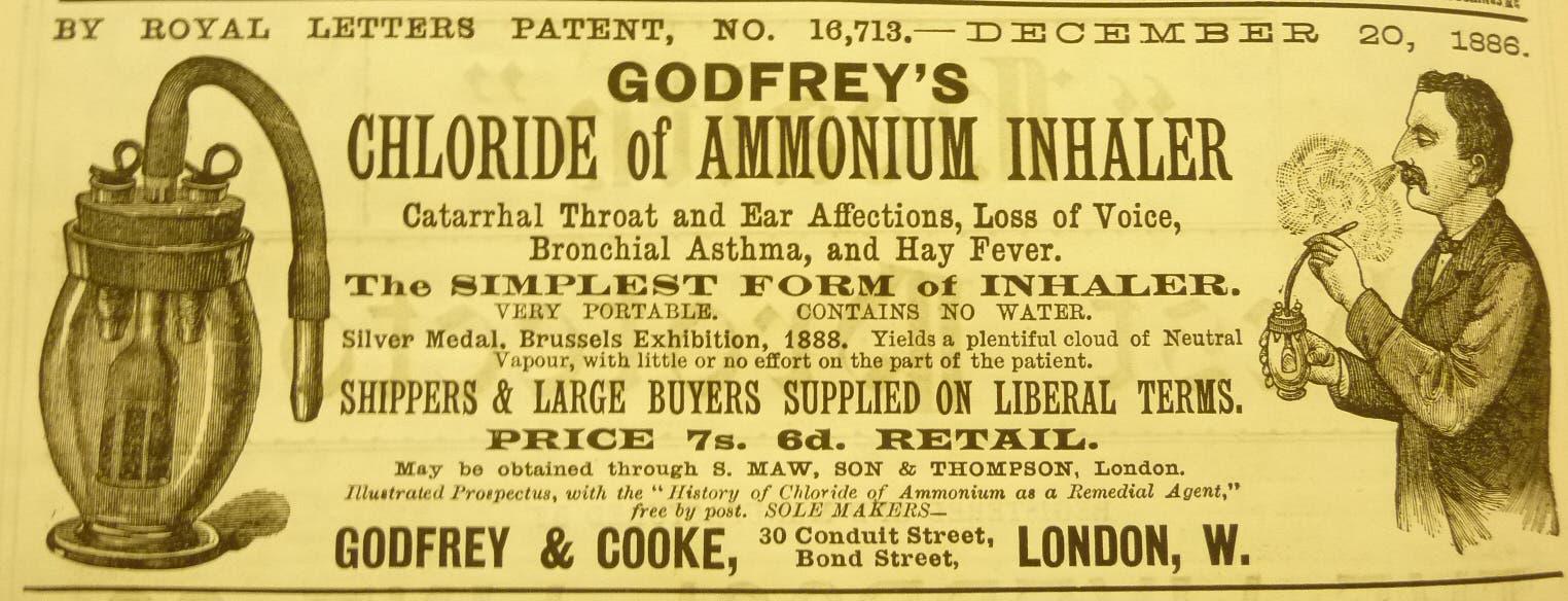 رسم اعلاني لبخاخة طبية قديمة