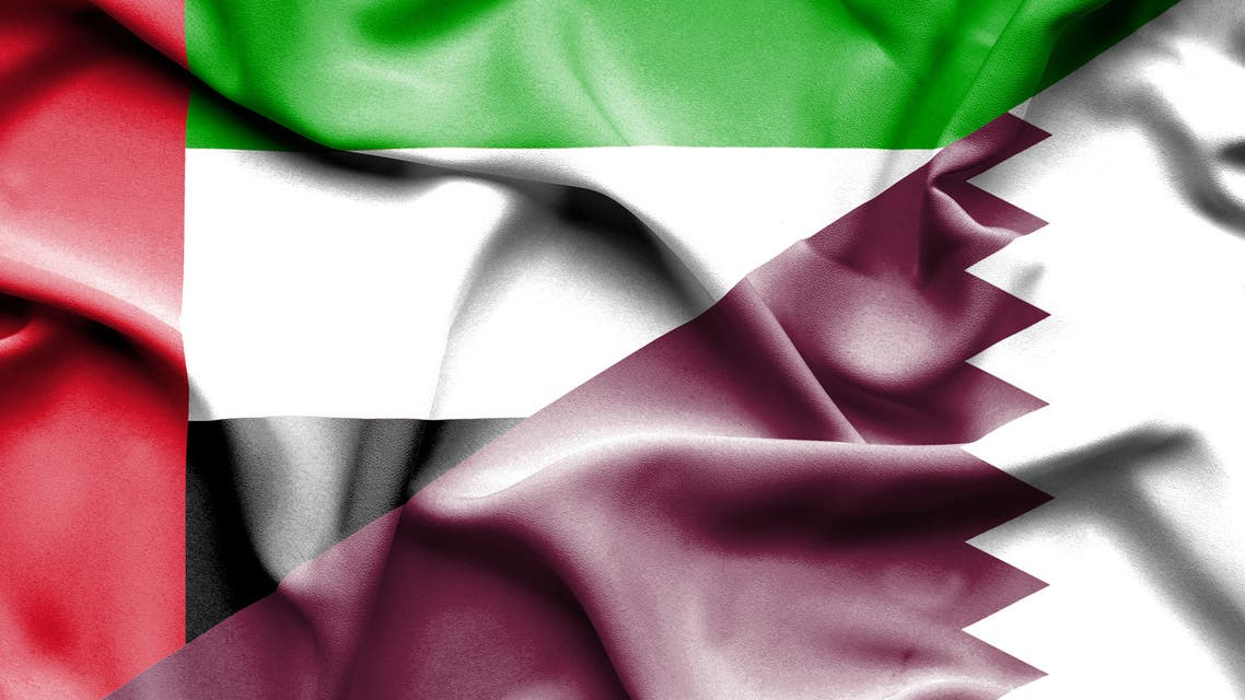 The flags of the UAE and Qatar merged. (iStock)