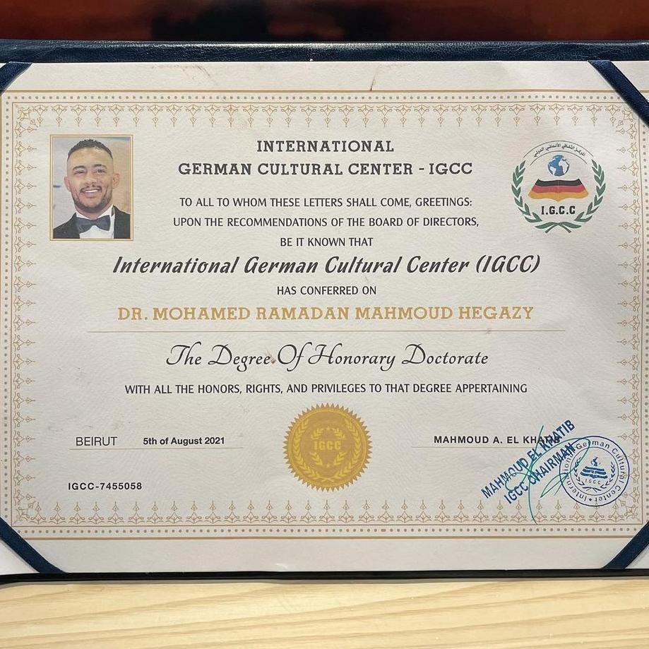 دكتوراه محمد رمضان.. جهات رسمية تتبرأ منها