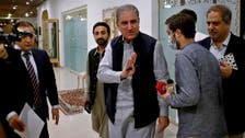 Pakistan asks hotels in Islamabad to prepare for evacuees from Afghanistan