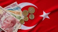 الليرة التركية تهبط لأدنى مستوى في تاريخها بعد خفض مفاجئ لأسعار الفائدة