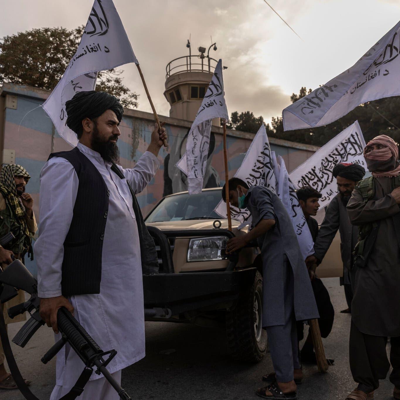 وسط الفوضى الأفغانية.. المخابرات الأميركية تعود بمهمة معقدة وطويلة