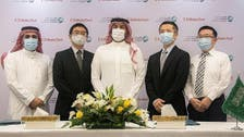 Saudi Tourism Authority signs MoU with Alibaba to create a seamless travel experience