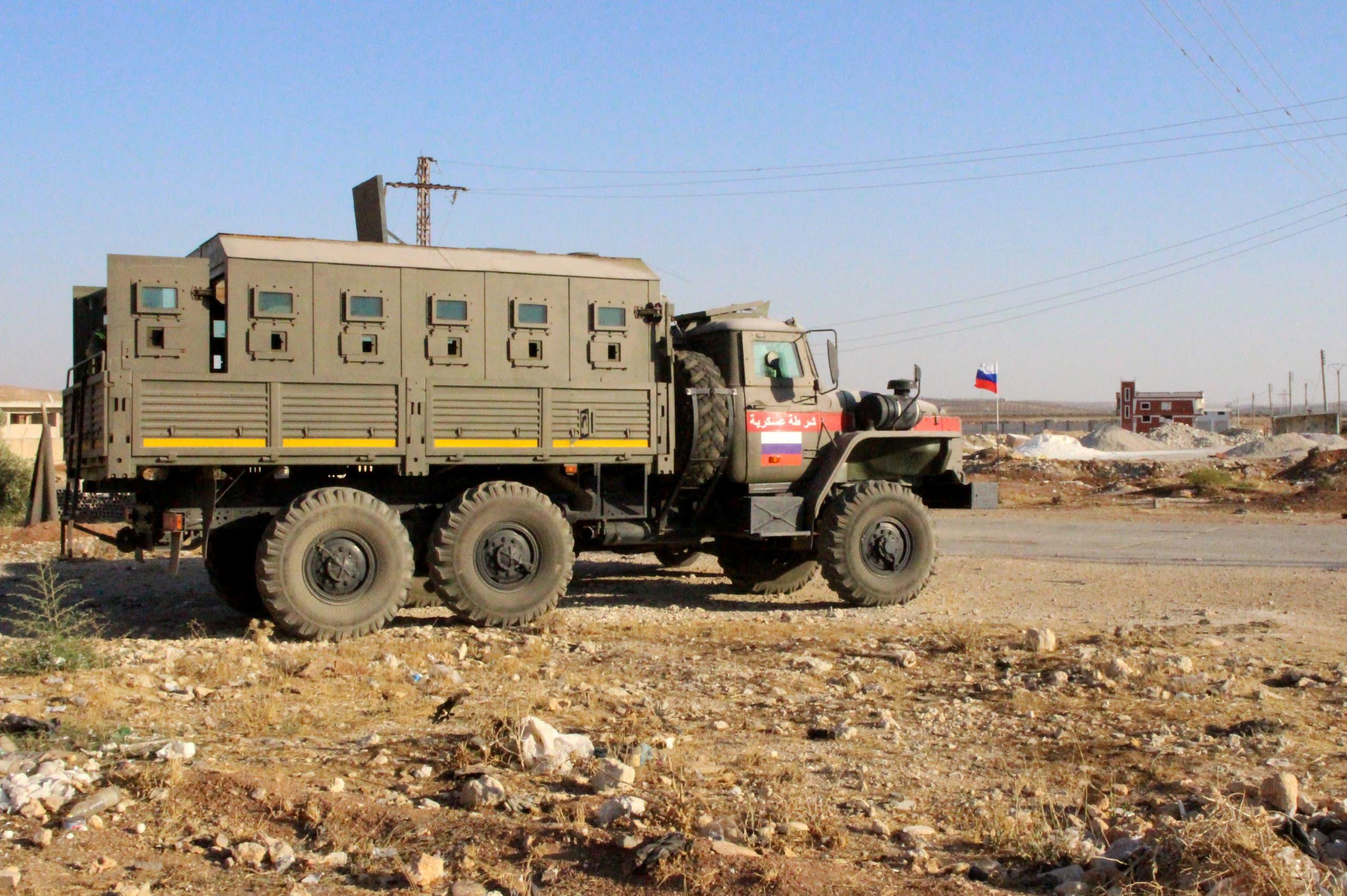 الشرطة العسكرية الروسية في درعا البلد