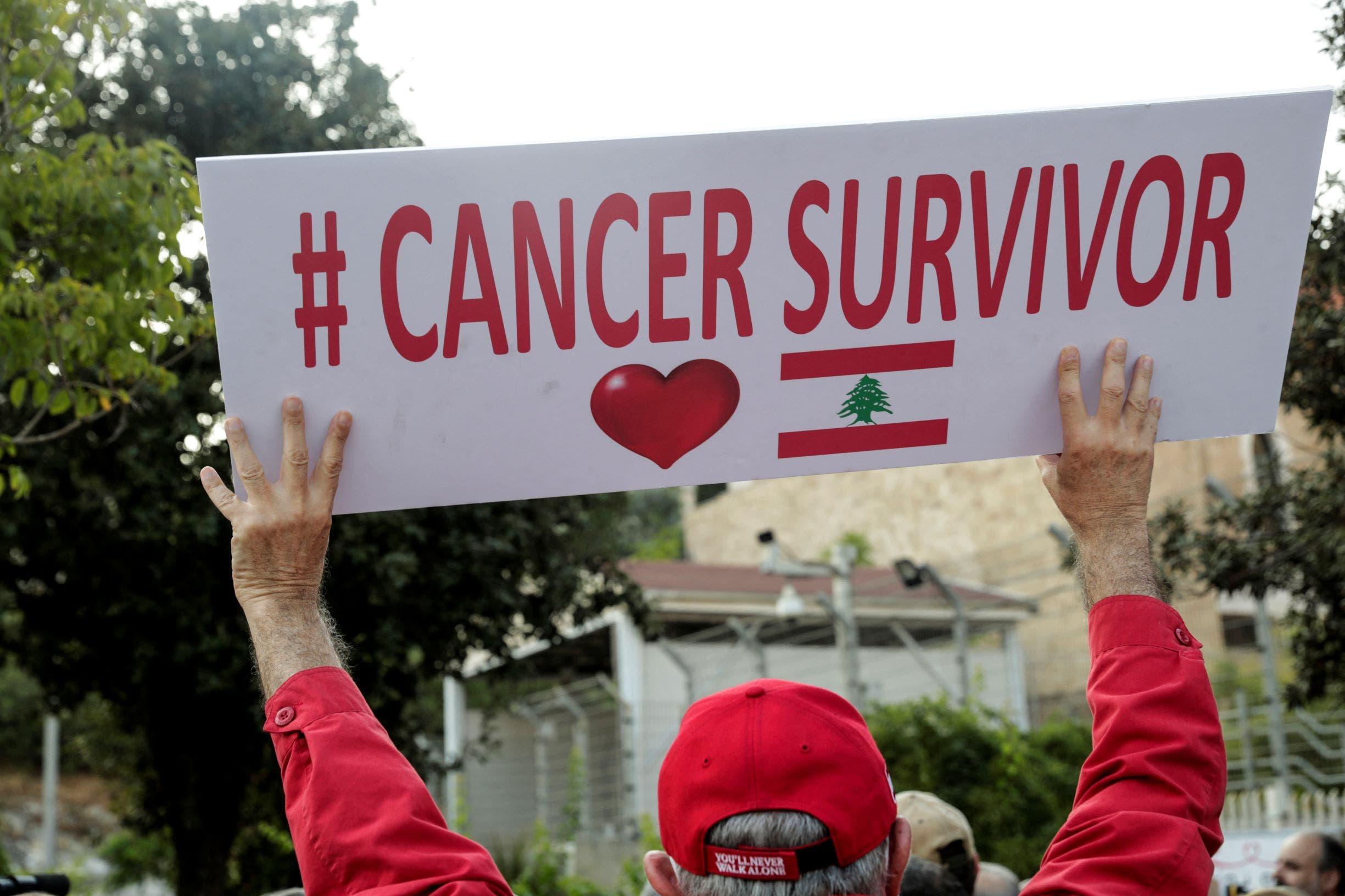 مرضى السرطان بلبنان
