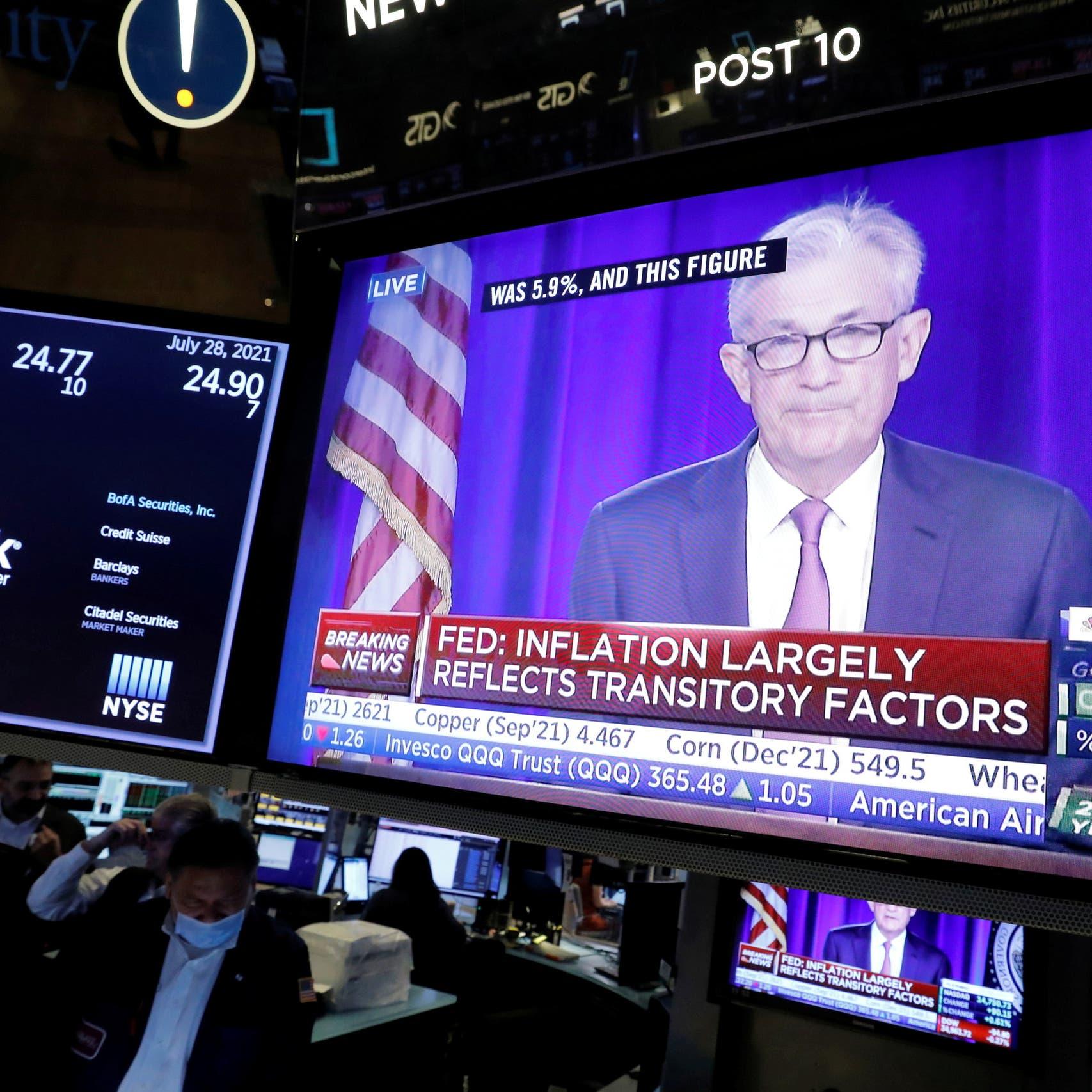 رئيس الفيدرالي: خفض التيسيرقد يبدأ هذا العام ولا تسرع في رفع الفائدة