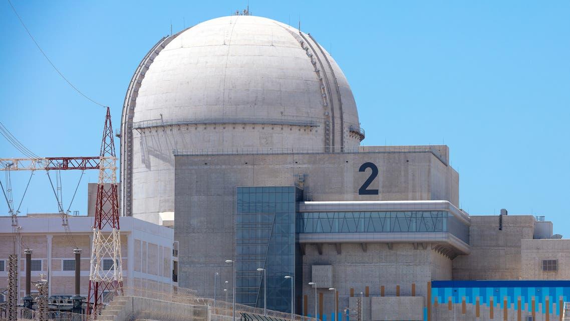 UAE's Barakah nuclear power plant