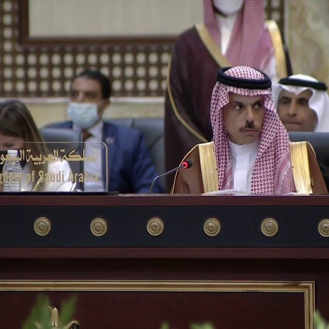 Saudi Arabia lauds Iraq govt role in handling illegal militia weapons: FM