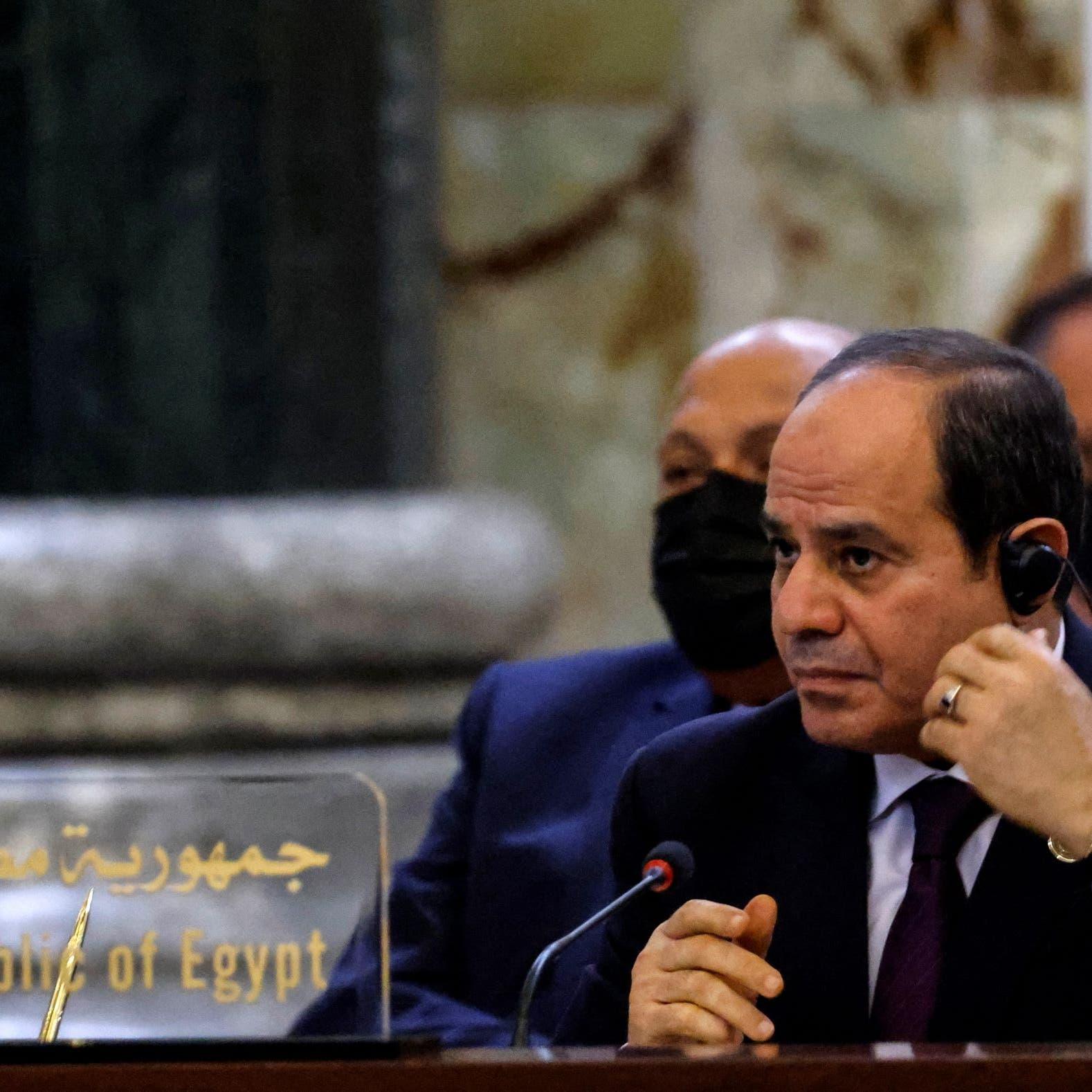 الرئيس المصري: نرفض التدخلات بشؤون العراق وندعو لاحترام سيادته