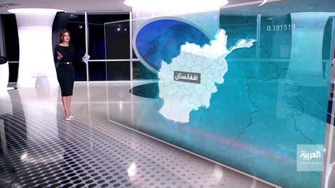 الساعة 60 | 20 جماعة إرهابية في أفغانستان.. واشنطن تدري ولا تملك سوى تعهدات طالبان
