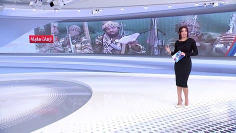 الساعة 60 | العالم يدق أجراس التأهب بعد هجوم مطار كابل.. قد لا يكون الوحيد
