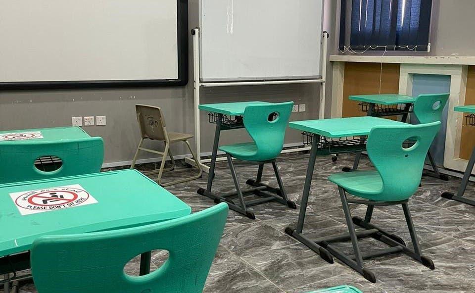 تابعد المقاعد الدراسية
