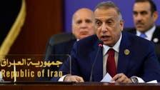 عراق کی سرزمین علاقائی اورعالمی تنازعات میں استعمال نہیں ہوگی:مصطفیٰ الکاظمی