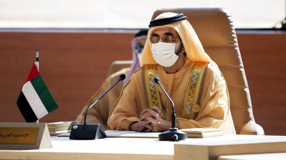 A handout picture provided by the Saudi Royal Palace on January 5, 2021, shows Dubai's Ruler and UAE Vice President Sheikh Mohammed bin Rashid Al-Maktoum attending the opening session of the 41st Gulf Cooperation Council (GCC) summit in the northwestern Saudi city of al-Ula. (File photo: AFP)