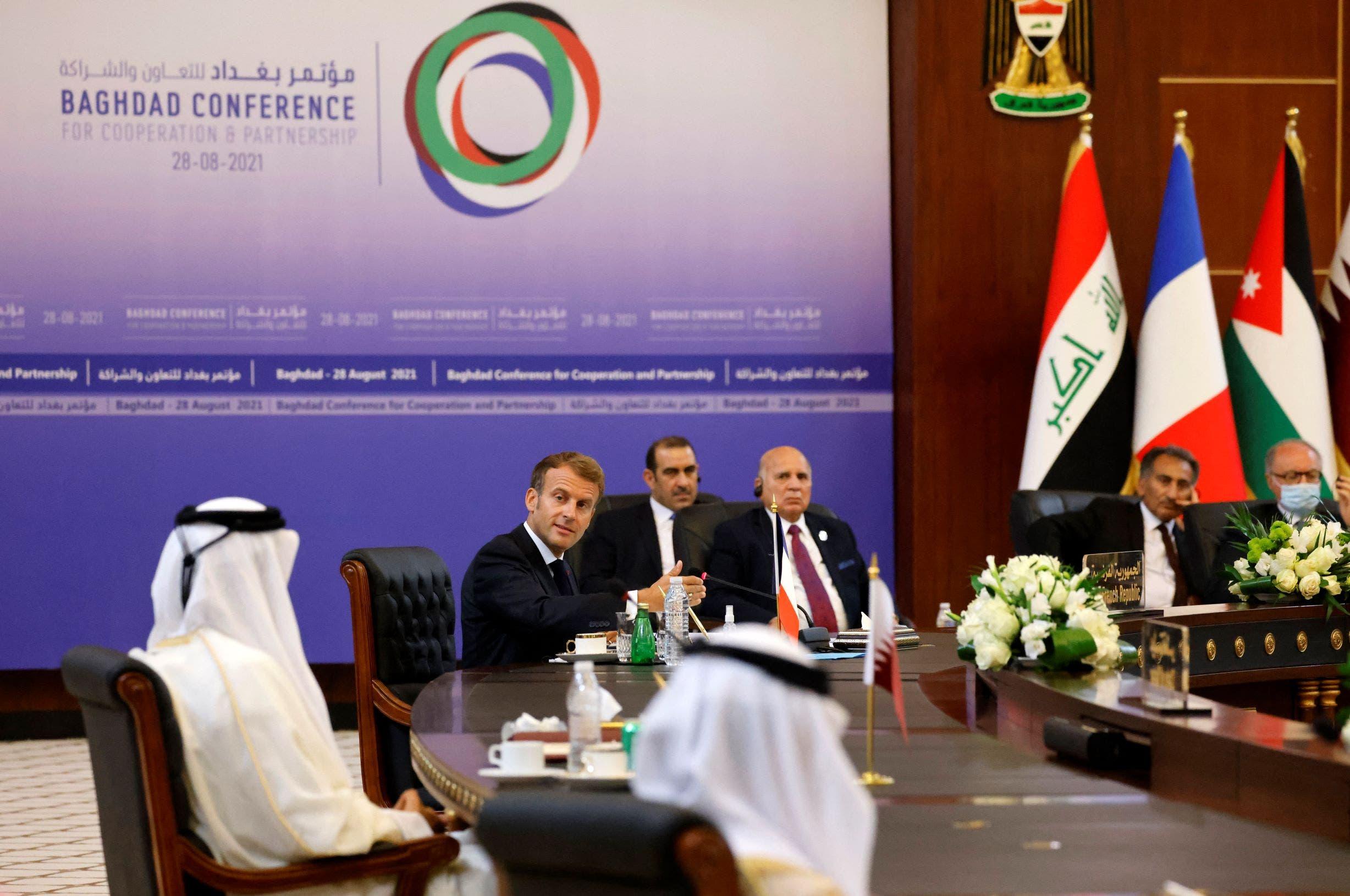 مؤتمر بغداد -2021