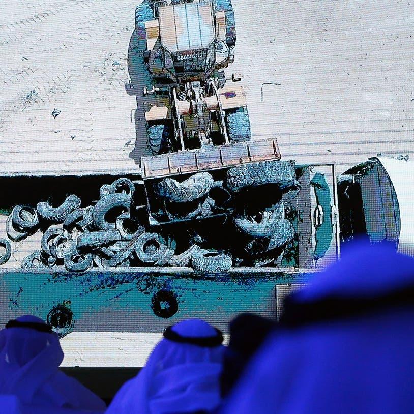 الكويت تبدأ تدوير إحدى أكبر مقابر إطارات السيارات المستعملة في العالم