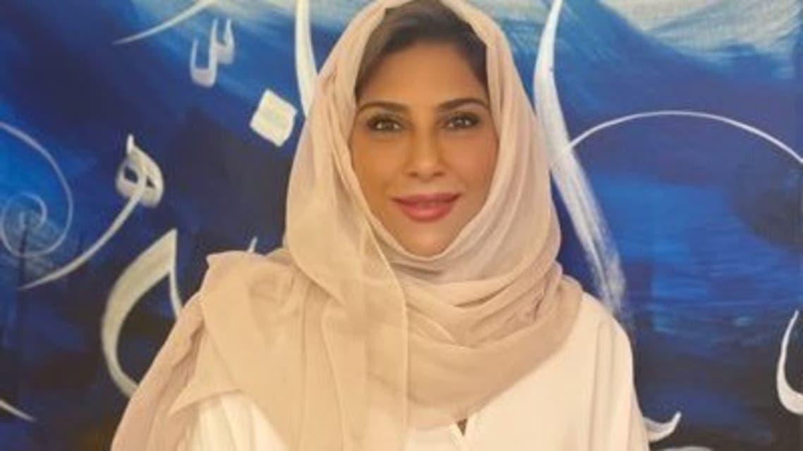 Dina Madani