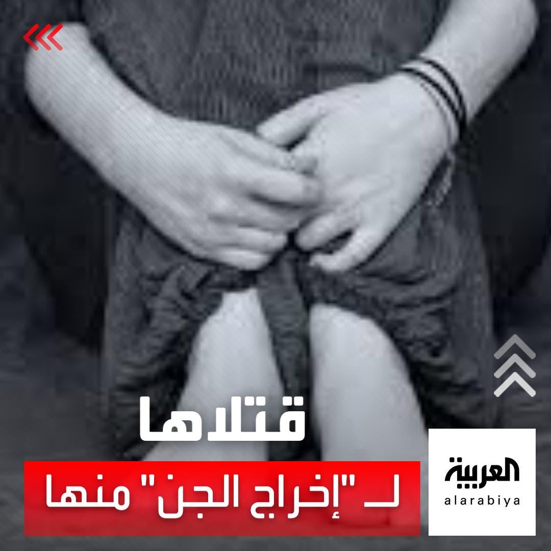 جريمة مروعة في مصر.. حاولوا إخراج الجن منها فأخرجوا روحها