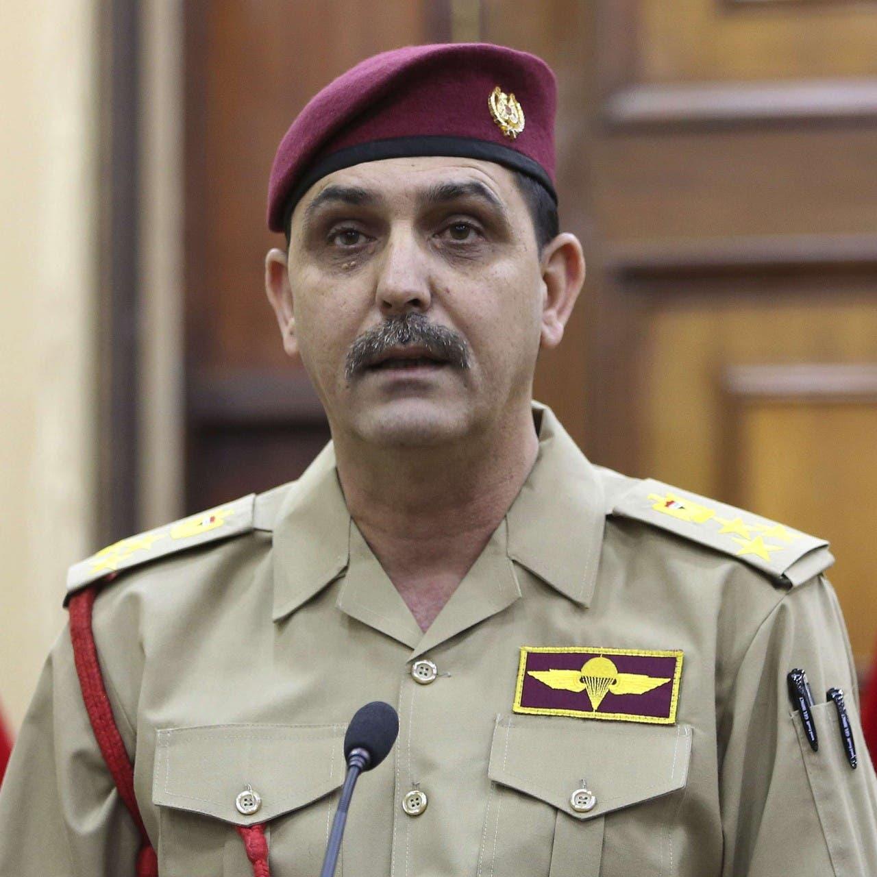 الجيش العراقي: ما حدث في أفغانستان لن يحدث في العراق