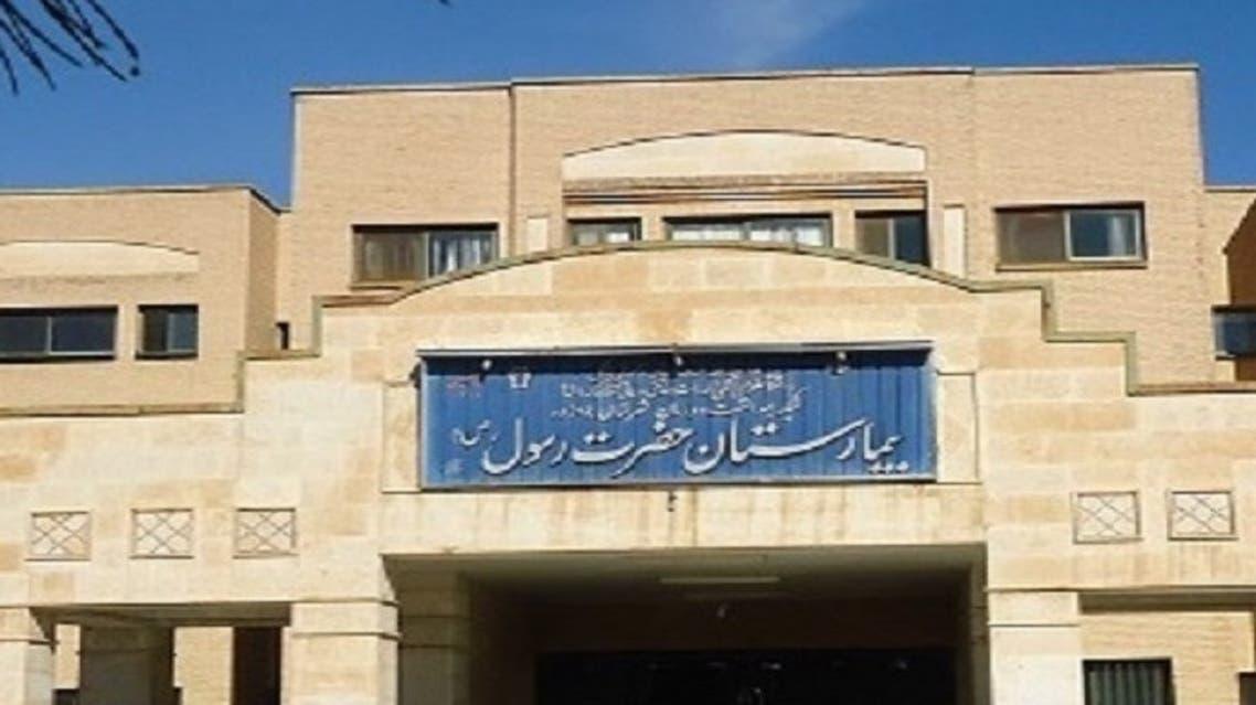 Hazrat-Rasool