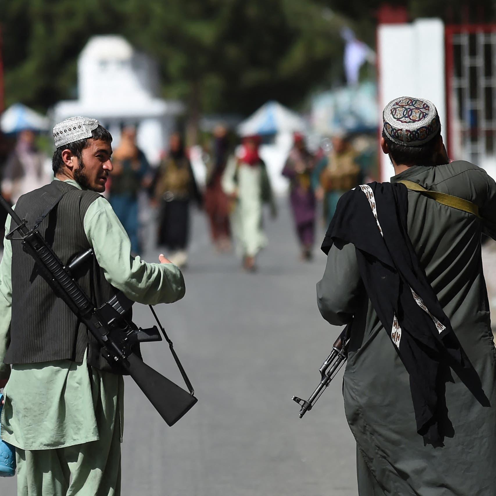 أخطر أزمات طالبان.. تواجه انهيارا وشيكا!