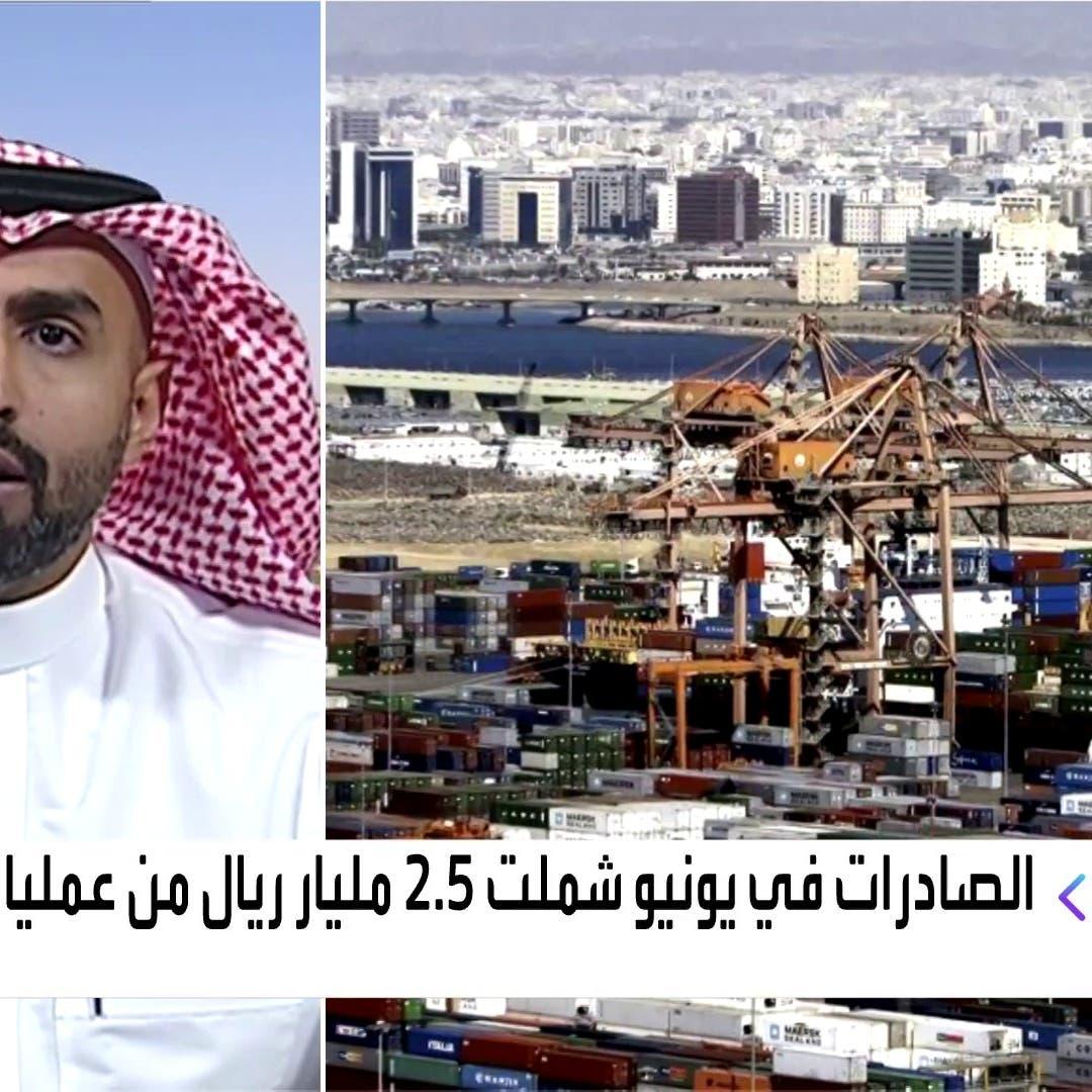 لهذه الأسباب.. ارتفعت الصادرات السعودية غير النفطية لأعلى مستوى تاريخي في يونيو
